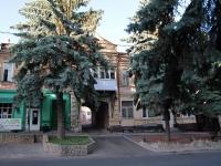 Пятигорск, Дзержинского ул, дом 41