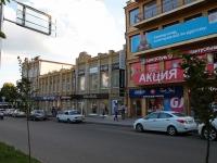 Пятигорск, Дзержинского ул, дом 42