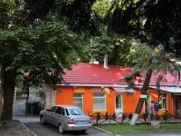 Пятигорск, Дзержинского ул, дом 45