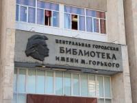 Пятигорск, Козлова ул, дом 1