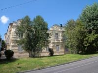 Пятигорск, улица Лермонтова, дом 11. санаторий им. М.Ю. Лермонтова