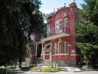 Пятигорск, Лермонтова ул, дом 11