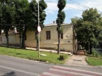 Пятигорск, улица Лермонтова, дом 2. многоквартирный дом
