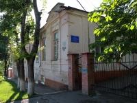 Пятигорск, Квартальный переулок, дом 1. школа №2