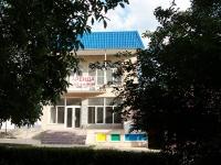 Пятигорск, Университетская ул, дом 1