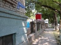Пятигорск, Калинина пр-кт, дом 73