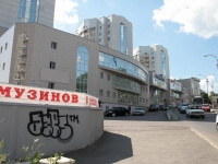 Пятигорск, Калинина пр-кт, дом 92