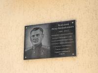 Пятигорск, Калинина пр-кт, дом 71