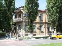 Пятигорск, Калинина пр-кт, дом 69
