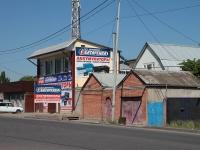 Пятигорск, Первомайская ул, дом 34