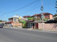 Пятигорск, Первомайская ул, дом 90