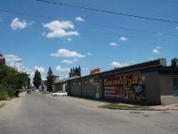 Пятигорск, улица Бунимовича, дом 15. многофункциональное здание