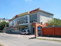 Пятигорск, улица Бунимовича, дом 17Б. гостиница (отель) LAZAR, ресторанно-гостиничный комплекс