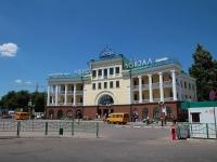 Пятигорск, улица Бунимовича, дом 34. вокзал