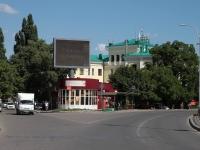 Пятигорск, улица Бунимовича. кафе / бар