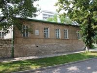 улица Буачидзе, дом 9. музей Дом генерала Верзилина П.С.