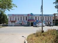 Минеральные Воды, улица Железноводская, дом 15. многофункциональное здание