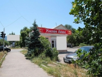 Минеральные Воды, улица Железноводская, дом 24 к.4. магазин