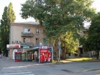 Минеральные Воды, Карла Маркса проспект, дом 35. многоквартирный дом