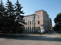 Минеральные Воды, Карла Маркса проспект, дом 42. почтамт