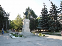 Минеральные Воды, Карла Маркса проспект. памятник В. И. Ленину