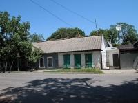 Минеральные Воды, улица Пушкина, дом 34. магазин