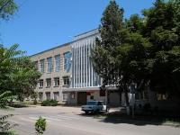 Минеральные Воды, улица Пушкина, дом 40. колледж Музыкальный колледж имени В. И. Сафонова
