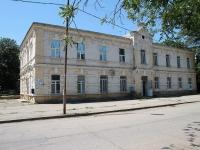 Минеральные Воды, улица Пушкина, дом 44. офисное здание