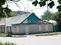 Минеральные Воды, улица Пушкина, дом 51. кафе / бар