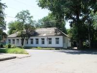 Минеральные Воды, улица Пушкина, дом 59. офисное здание