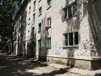 Минеральные Воды, улица Пушкина, дом 68. общежитие