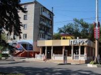 Минеральные Воды, улица 50 лет Октября, дом 28А. кафе / бар