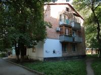 Минеральные Воды, улица 50 лет Октября, дом 31. жилой дом с магазином