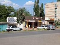 Минеральные Воды, улица 50 лет Октября, дом 32/1. магазин