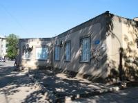Минеральные Воды, улица 50 лет Октября, дом 37. многофункциональное здание