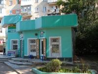 Минеральные Воды, улица 50 лет Октября, дом 39А. магазин