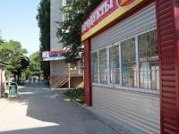 Минеральные Воды, улица 50 лет Октября, дом 43Б. магазин