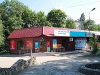 Минеральные Воды, улица 50 лет Октября, дом 45А. многофункциональное здание