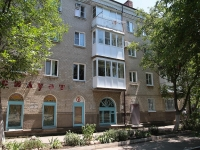 Mineralnye Vody, st Pochtovaya, house 11. Apartment house with a store on the ground-floor