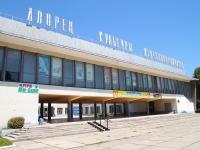 Mineralnye Vody, st Pochtovaya, house 64. community center