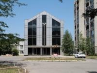Mineralnye Vody, st Pochtovaya. building under construction