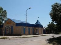 Минеральные Воды, Пролетарская ул, дом 31
