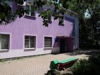 Mineralnye Vody, st Pyatigorskaya, house 19. office building