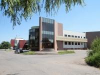 Mineralnye Vody, st Pyatigorskaya, house 33. office building
