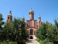 Mineralnye Vody, st Pyatigorskaya, house 35. cathedral