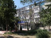 Минеральные Воды, улица Советская, дом 68. жилой дом с магазином