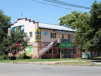 Минеральные Воды, улица Ставропольская, дом 30. многофункциональное здание