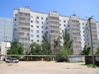 Astrakhan, Barsovoy st, house 2. Apartment house