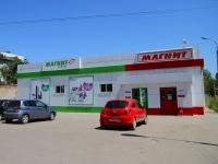 """Astrakhan, supermarket """"Магнит"""", Barsovoy st, house 8А"""
