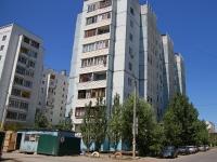 Астрахань, улица Барсовой, дом 8. многоквартирный дом